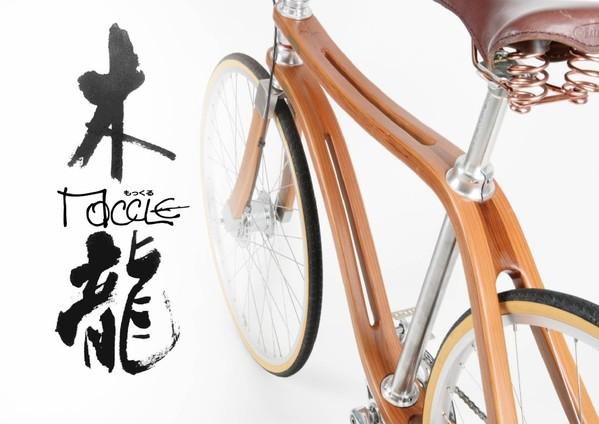 木製フレーム自転車「もっくる」